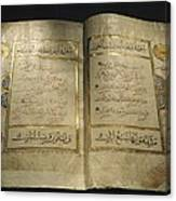 Pages Of A 13th Century Koran Canvas Print