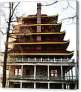 Pagoda Reading Pa. Canvas Print
