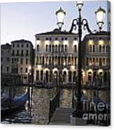 Palace. Venice Canvas Print
