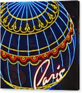 Paris Hotel Las Vegas Canvas Print