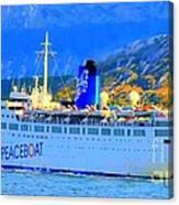 Peace Boat Along South America Coastline Canvas Print