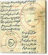 Planetary Diagram, Islamic Astronomy Canvas Print