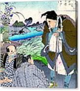 Poet Matsuo Basho 1881 Canvas Print