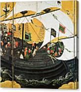 Portuguese Galleon Canvas Print