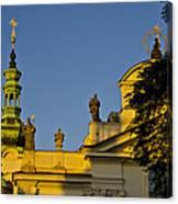 Prague - Strahov Monastery Canvas Print