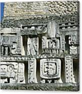 Pre-columbian Stone Ruin With Relief Canvas Print