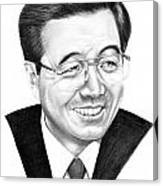 President Hu Jintao Canvas Print