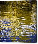 Priest Lake Reflections Canvas Print