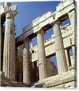 Propylaia Acropolis Canvas Print