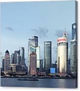 Pudong Skyline Canvas Print