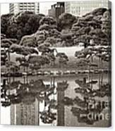 Quiet Moment In Tokyo Canvas Print