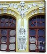 Quito Decoration Ecuador Canvas Print