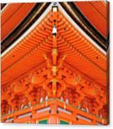 Red Pagoda, Hougonji Temple Canvas Print