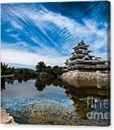 Reflected Castle Canvas Print