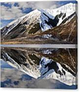Reflection In Lake Pearson, Castle Hill Canvas Print