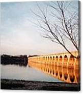 Reflections On The Susquehanna Canvas Print