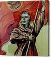 Relics Of Soviet History 1 Canvas Print