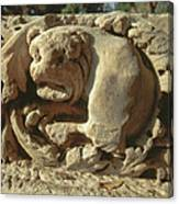 relief of Lion at Tel Beit She'an Canvas Print