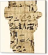 Rhind Papyrus Canvas Print