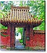 Rockefeller Garden Entry Canvas Print