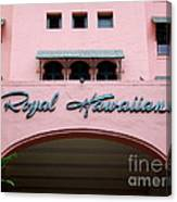 Royal Hawaiian Hotel Entrance Arch Canvas Print