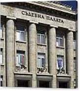Ruse Bulgaria Courthouse Canvas Print
