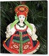 Russian Folk Ornament Canvas Print