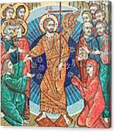 Russian Mosaic Icon Canvas Print