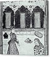 Saadi (c1184-1291) Canvas Print