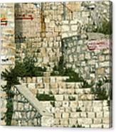 Safed Galilee Israel Canvas Print