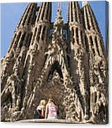 Sagrada Familia Church - Barcelona Spain Canvas Print
