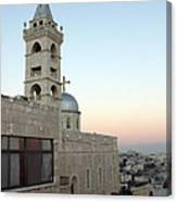 Saint Nicholas Church Beit Jala Canvas Print