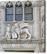San Marco Bascilica Of Venice Canvas Print