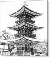 Serene Temple Canvas Print