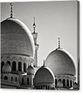 Sheikh Zayed Mosque Canvas Print