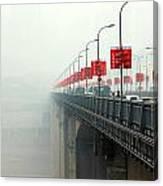 Shibanpo Bridge Canvas Print