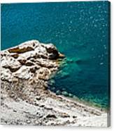 Shimmering Azure Water I Canvas Print