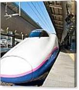 Shinkansen At Tokyo Station Canvas Print