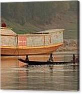 Silence On The Mekong Canvas Print