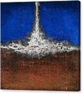 Silver Spaceship  Canvas Print