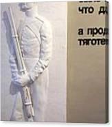 Soldier With A Gun Canvas Print