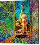 St Basils Canvas Print