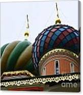 St. Basil's Cathedral 21 Canvas Print