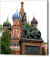 St. Basil's Cathedral 23 Canvas Print