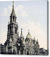 St. Demitry Church - Charkow - Ukraine - Ca 1900 Canvas Print