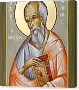 St John The Theologian Canvas Print
