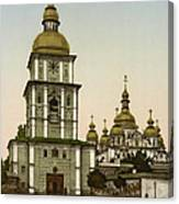 St Michaels Monastery In Kiev - Ukraine Canvas Print