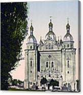 St Paul And St Peter Cathedrals In Kiev - Ukraine - Ca 1900 Canvas Print