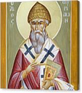 St Spyridon Canvas Print