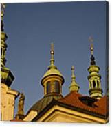 Strahov Monastery - Prague Czech Republic Canvas Print
